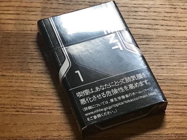 最後に買った記念タバコ。