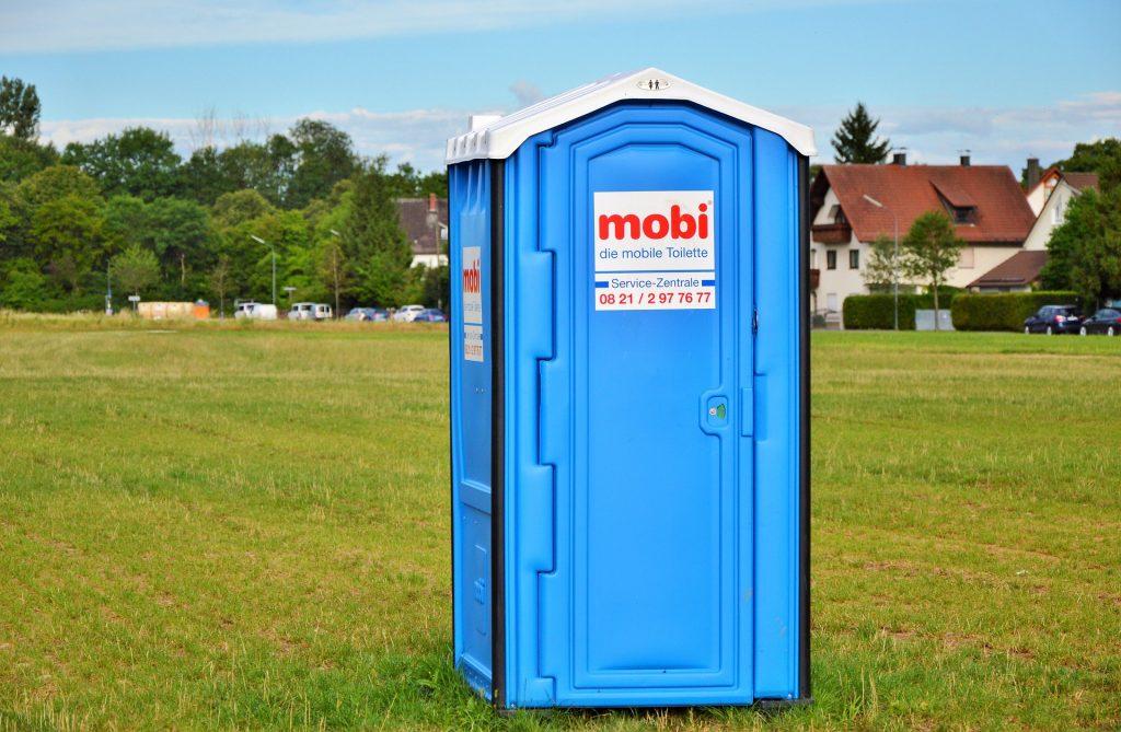 トイレは使えるだけでありがたい!